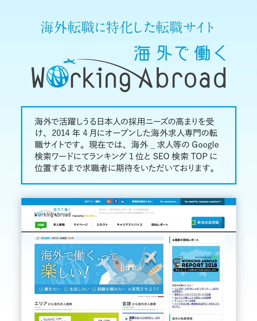 workingabroad