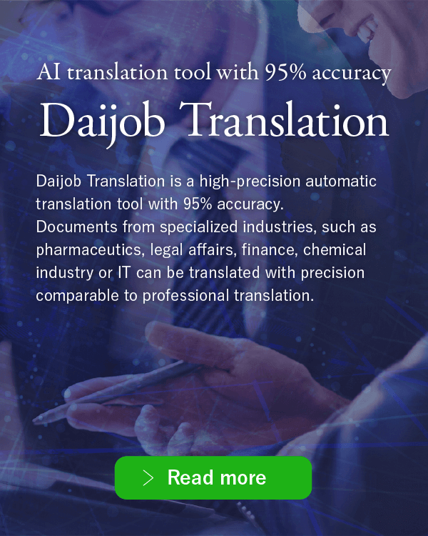 Daijob Translation