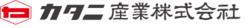 カタニ産業株式会社