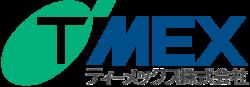 ティーメックス株式会社