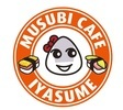 MUSUBI CAFE IYASUME®