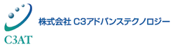 株式会社C3アドバンステクノロジー