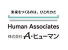 株式会社A・ヒューマン/A・HUMAN INC.