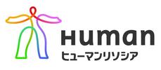 ヒューマンリソシア株式会社/Human Resocia Co., Ltd.