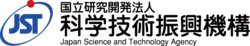 国立研究開発法人 科学技術振興機構/Japan Science and Technology Agency