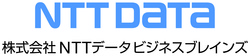 株式会社NTTデータビジネスブレインズ/NTT DATA BUSINESS BRAINS CORPORATION