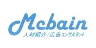 マクベーン/Mcbain